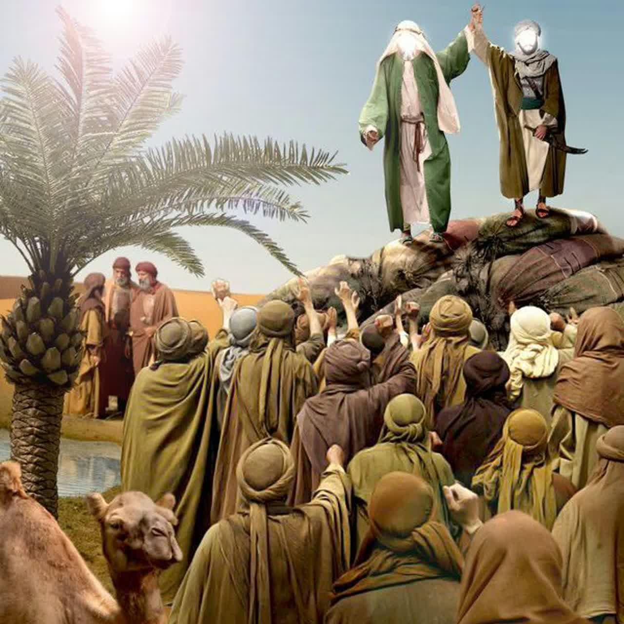 واقعه غدیر خم در قرآن