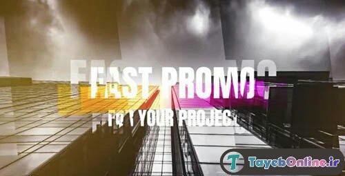 پروژه آماده پریمیر : Fast promo permiere pro