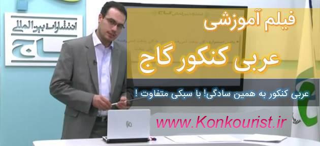 http://s9.picofile.com/file/8335951618/arabi_70_gaj.jpg
