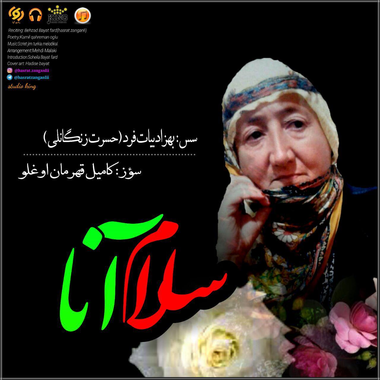 http://s9.picofile.com/file/8336026084/16Hasrat_Zanganli_Salam_Ana.jpg