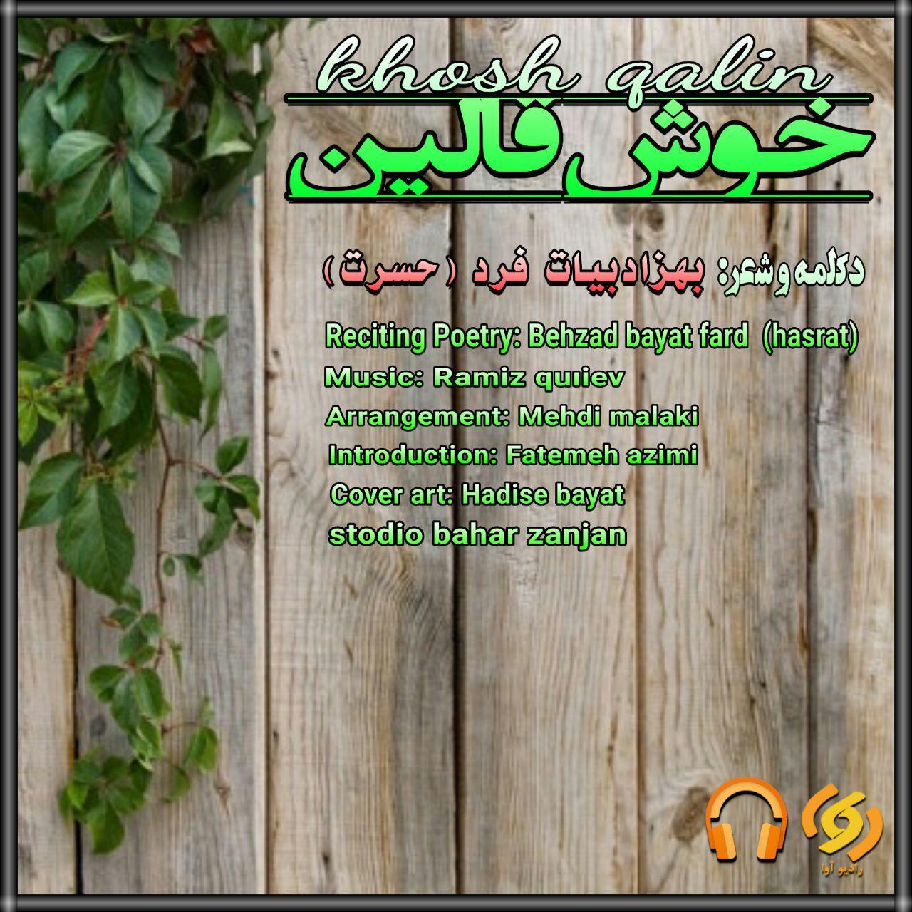 http://s9.picofile.com/file/8336030250/10Hasrat_Zanganli_Khosh_Qalin.jpg