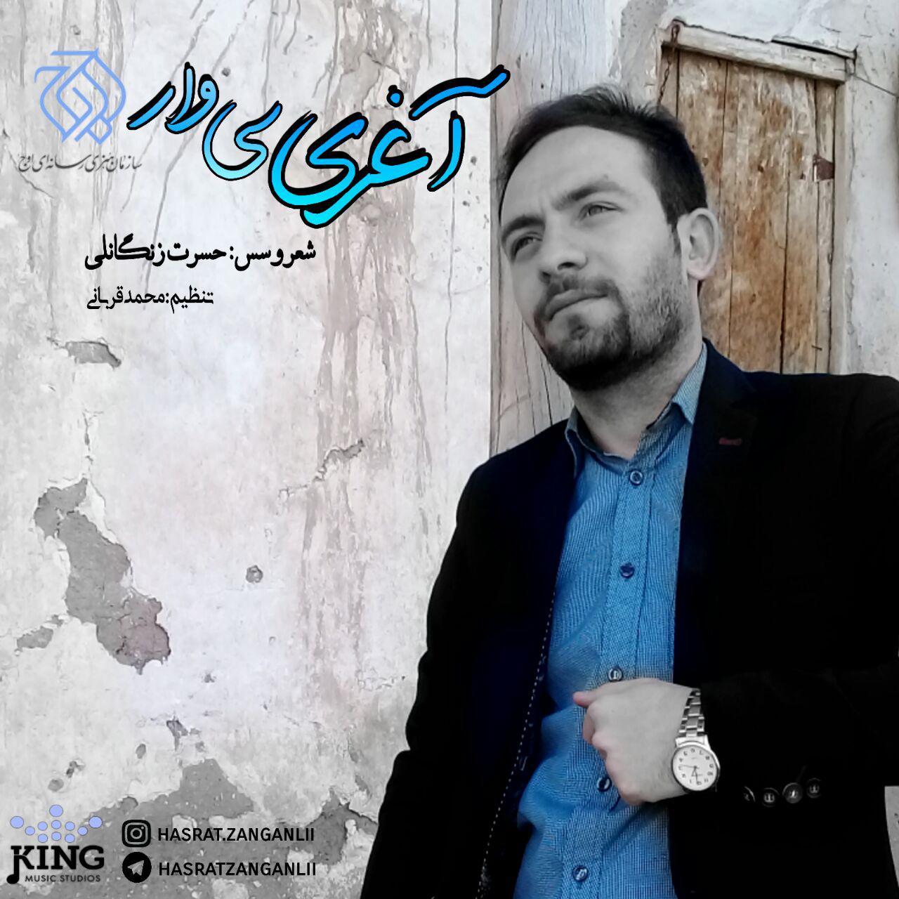 http://s9.picofile.com/file/8336047826/06Hasrat_Zanganli_Agrisi_Var.jpg