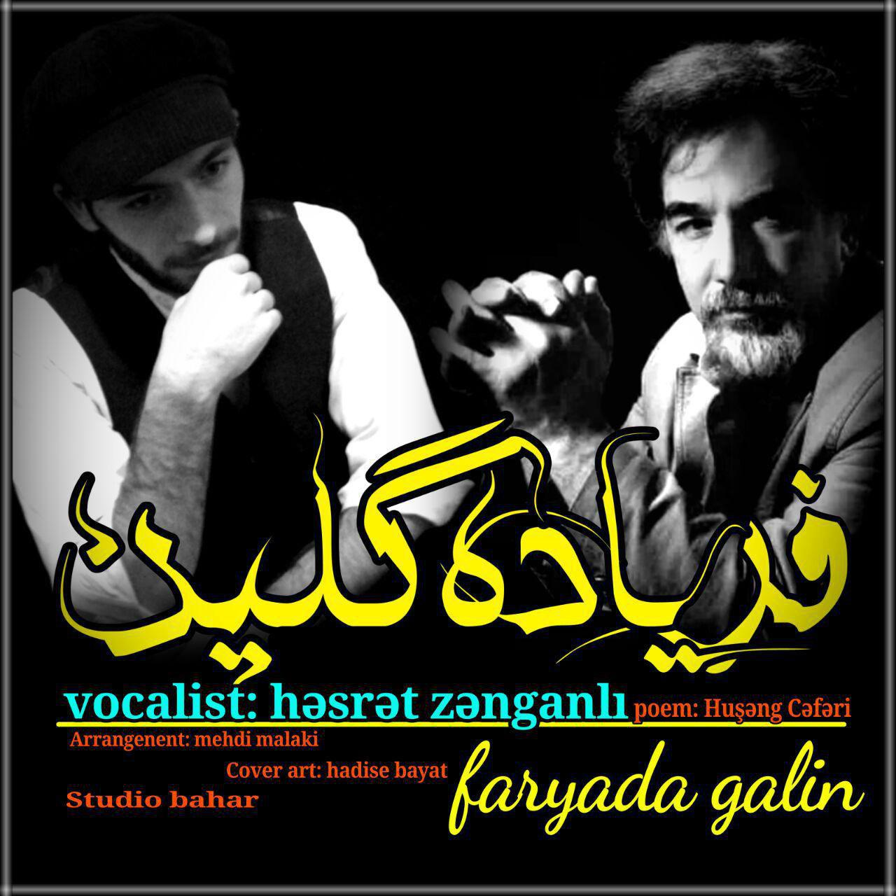 http://s9.picofile.com/file/8336048734/03Hasrat_Zanganli_Faryada_Galin.jpg