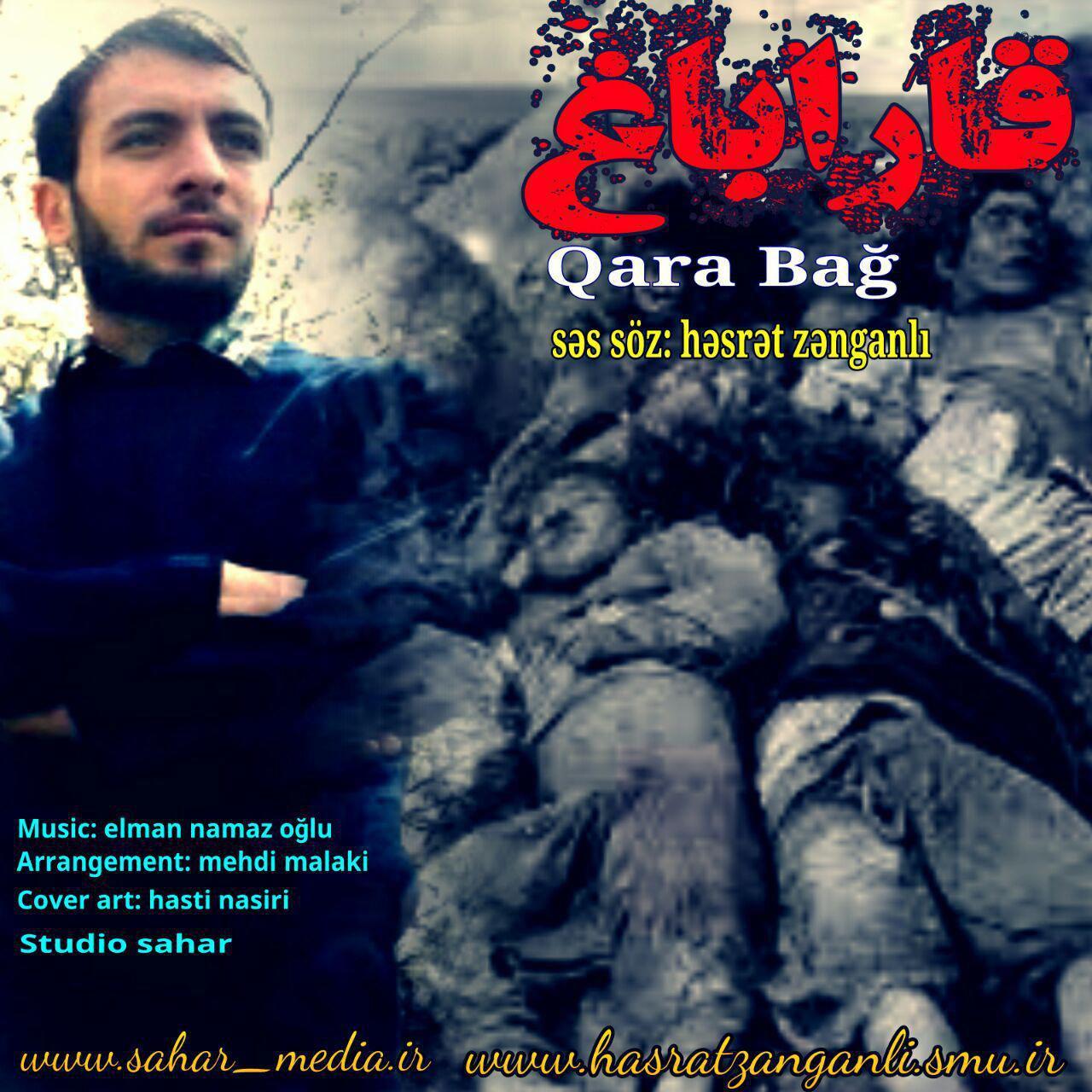 http://s9.picofile.com/file/8336050100/01Hasrat_Zanganli_Qara_Bag.jpg