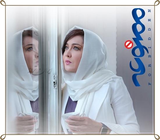 قسمت دوم سریال ایرانی ممنوعه / کیفیت FullHD1080P