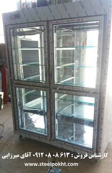 یخچال قصابی