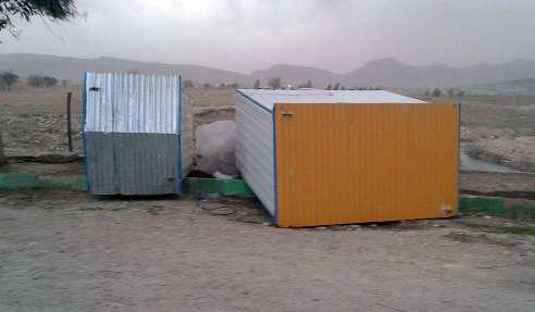 طوفان مناطق زلزله زده