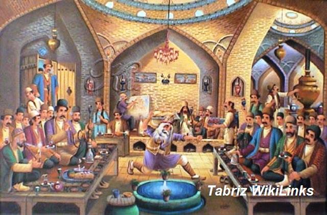 قهوه خانه تبریز