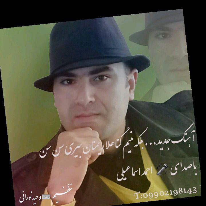 http://s9.picofile.com/file/8336864484/37Ahmad_Esmaeili_Balka_Manin_Gunahlarimnan_Biri_Sansan.jpg