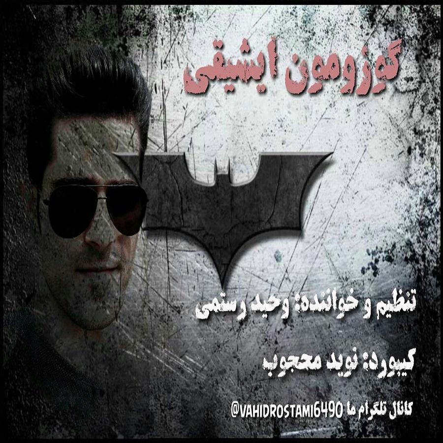 http://s9.picofile.com/file/8336866542/36Vahid_Rostami_Gozumun_Ishigi.jpg
