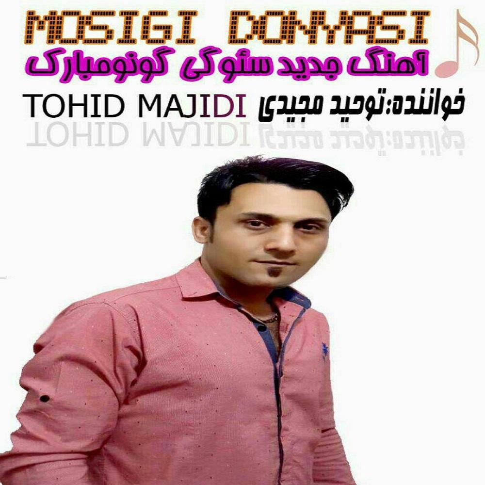http://s9.picofile.com/file/8336926734/21Tohid_Majidi_Sevgi_Gunu_Mubarak.jpg