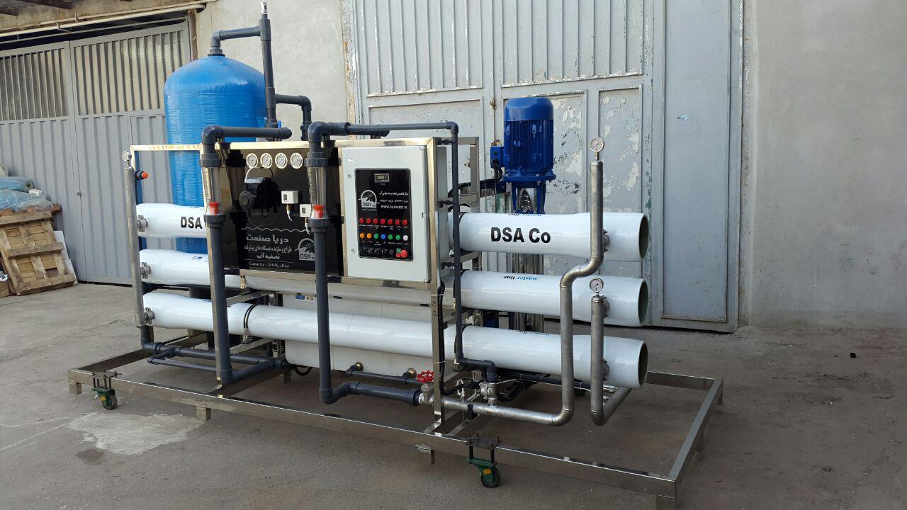 دستگاه تصفيه آب صنعتي