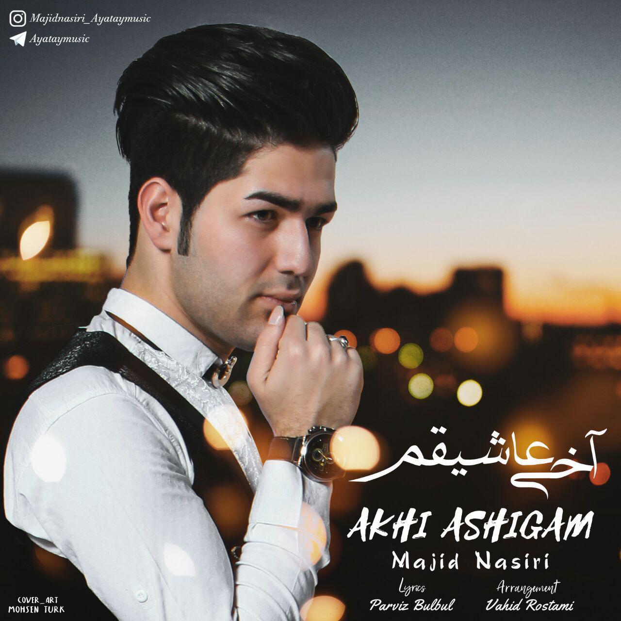 http://s9.picofile.com/file/8337161318/15Majid_Nasiri_Akhi_Ashigham.jpg