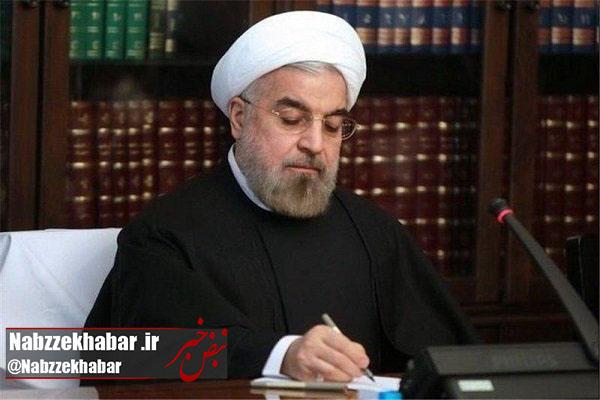 با حکم روحانی؛ «ولیالله سیف» مشاور رئیس جمهور در امور پولی و بانکی شد