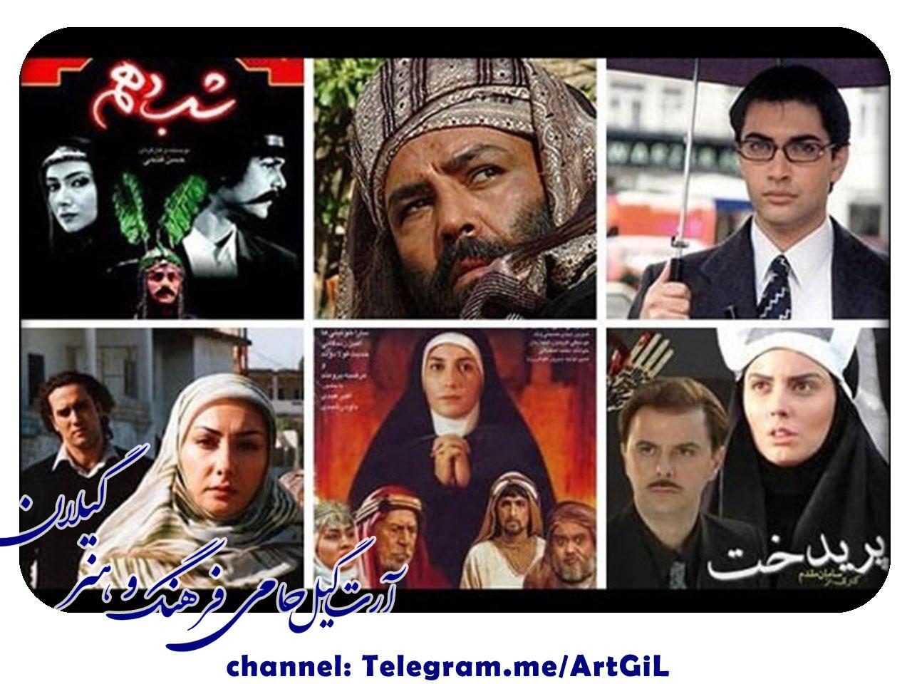 مروری بر سریال های ماندگار ماه محرم + عکس