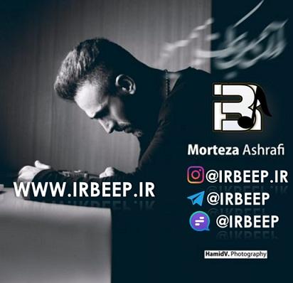 http://s9.picofile.com/file/8337178226/Morteza_ashrafi_irbeep_ir_.jpg