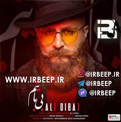 http://s9.picofile.com/file/8337178376/ali_dibaj_www_irbeep_ir_.jpg