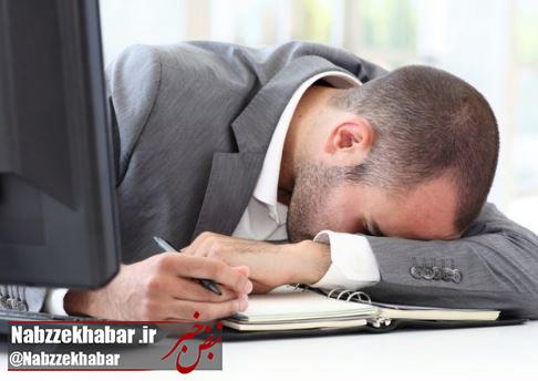 رفع خواب آلودگی در محیط کار در ۱۱ شماره