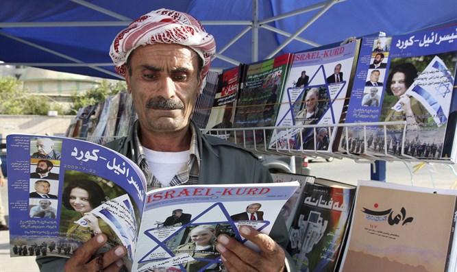 دعوت به مهاجرت از اسرائیل به عراق