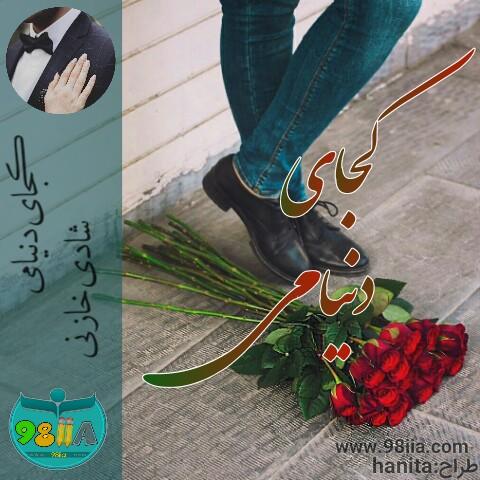 PicsArt_09_16_10_39_59.jpg