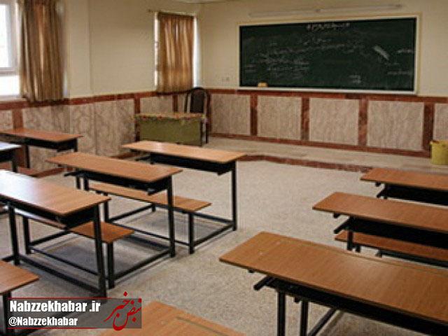 ۳۶۰۰ کلاس درس در گیلان باید استانداردسازی گرمایشی شود