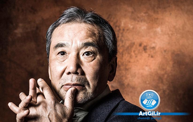 کنارهگیری «هاروکی موراکامی» نویسنده مطرح ژاپنی از نامزدی جایزه جایگزین نوبل