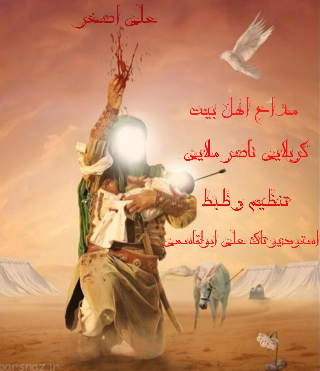 کربلایی ناصر ملایی دانلود مداحی جدید و بسیار زیبا و شنیدنی بنام علی اصغر