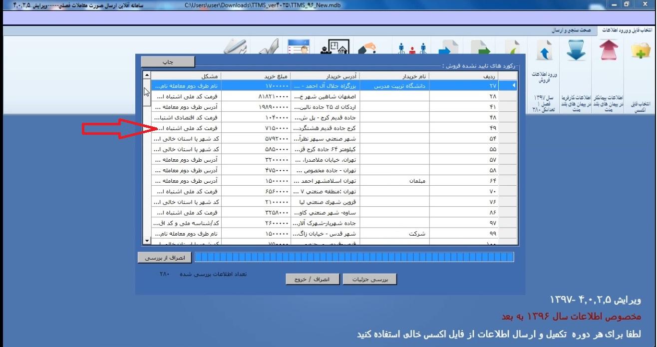 [عکس: %D8%B4%D9%86%D8%A7%D8%B3%D8%A7%DB%8C%DB%...%D8%B1.jpg]