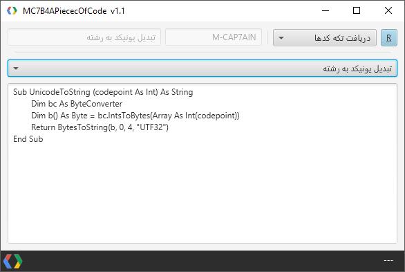 MC7B4APieceOfCode1_1.png