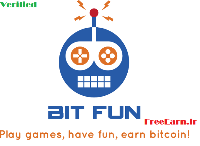 آموزش کسب درامد بیتکوین با سایت bit fun