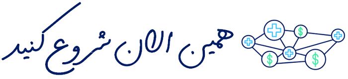بانک شماره موبایل و ایمیل فعال ایرانی