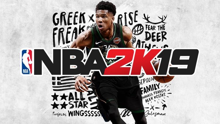 ترینر سالم بازی NBA 2K19