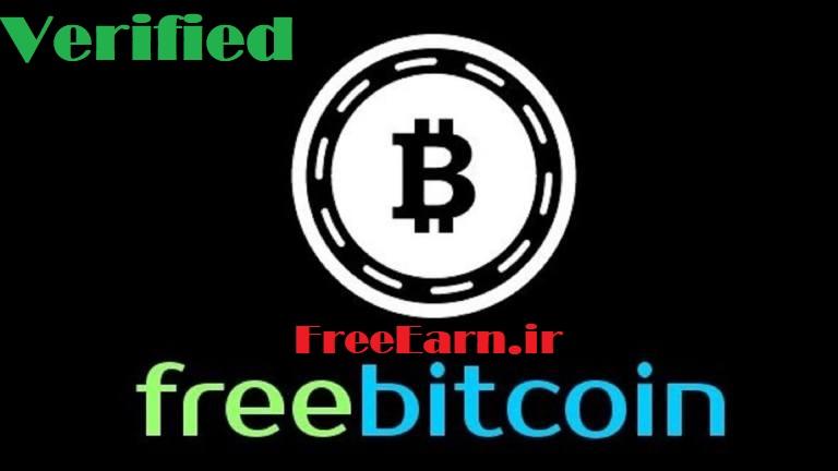 کسب درامد با freebitco.in