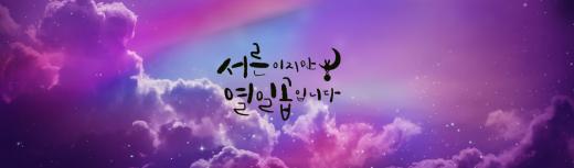 سریال کره ای سی اما هفده