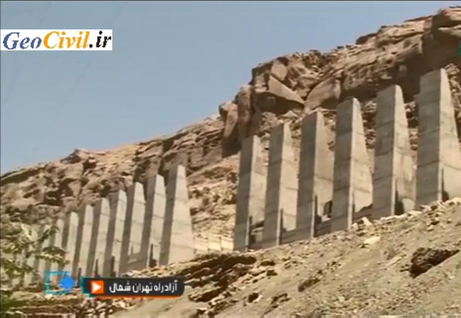 استفاده از دیوار حائل پایل شیت در آزادراه تهران -شمال