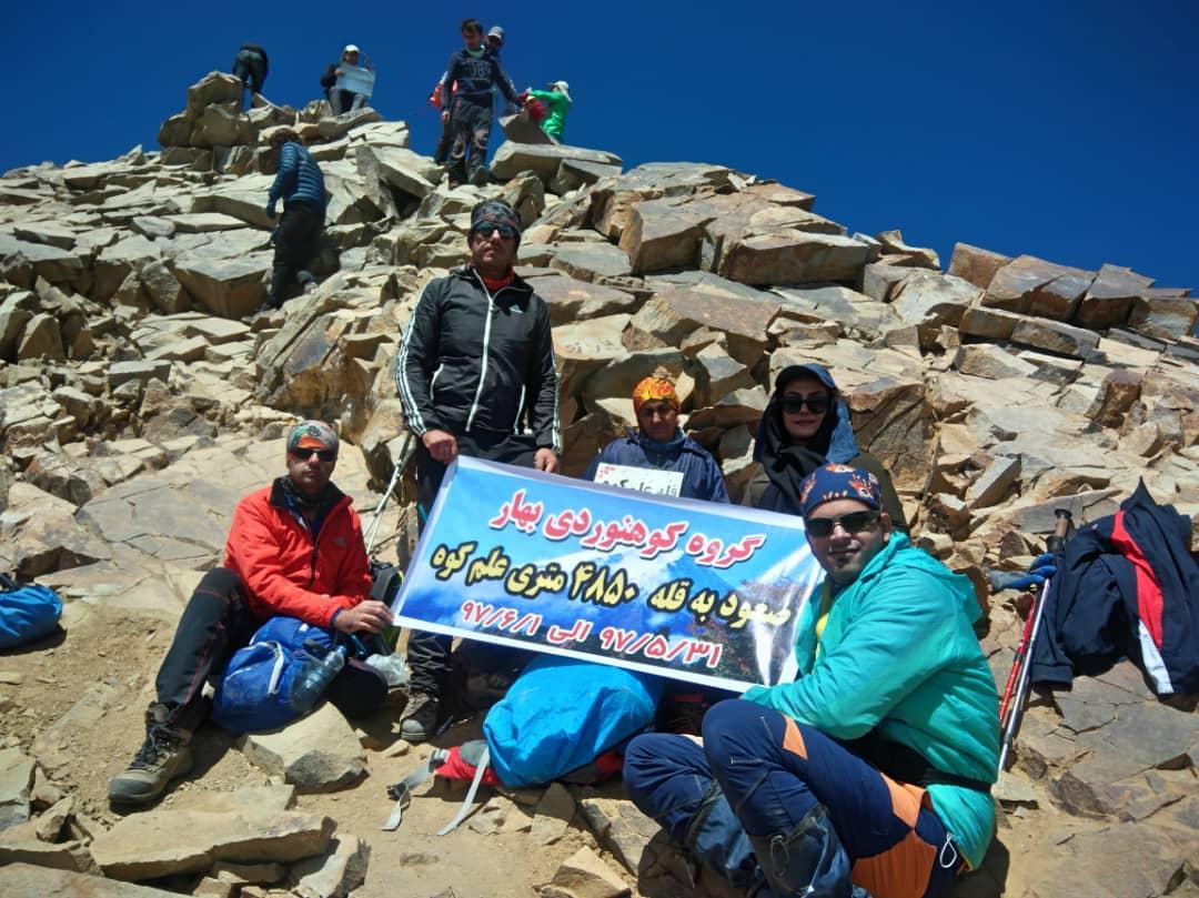 صعود به قله علمکوه