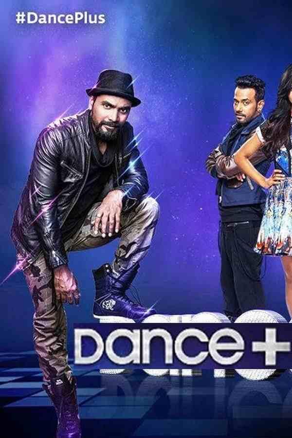 مسابقه رقص Dance Plus