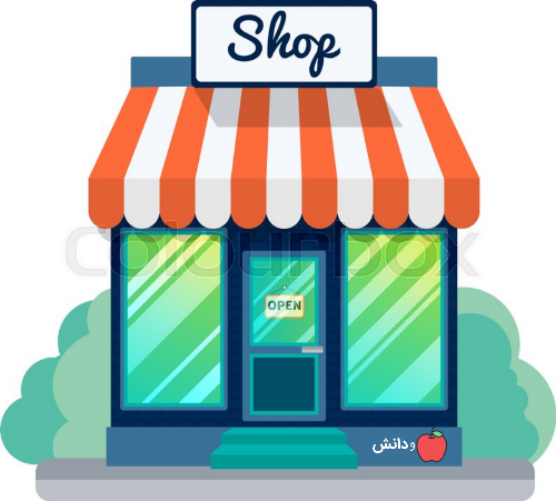 حساب و کتاب مغازه چگونه است؟ راهنمای تأسیس مغازه