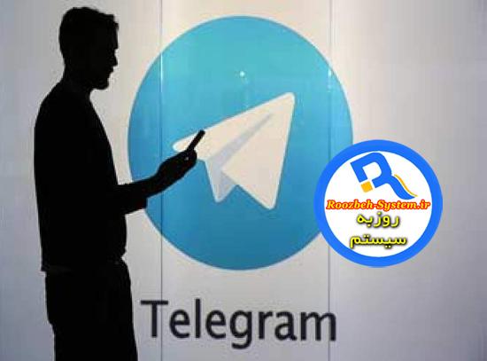 بستن دانلود خودکار در تلگرام و کاهش مصرف اینترنت تلگرام