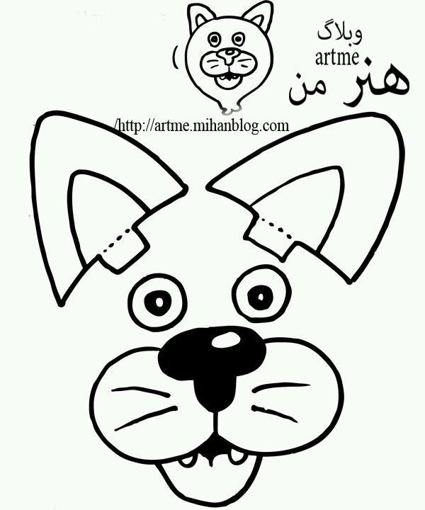 http://s9.picofile.com/file/8339973000/e9946d31a46b58bb9b8b68bce2e22bbe.jpg