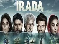 دانلود فیلم هدف - Irada 2017