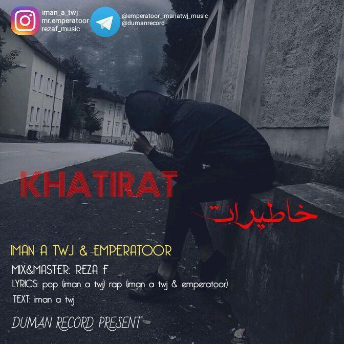 http://s9.picofile.com/file/8340086042/15Iman_A_Twj_Emperatoor_Khatirat.jpg