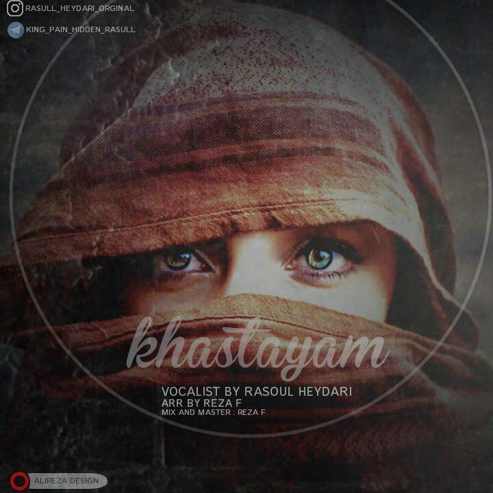 http://s9.picofile.com/file/8340116968/08Rasoul_Heydari_Khastayam.jpg