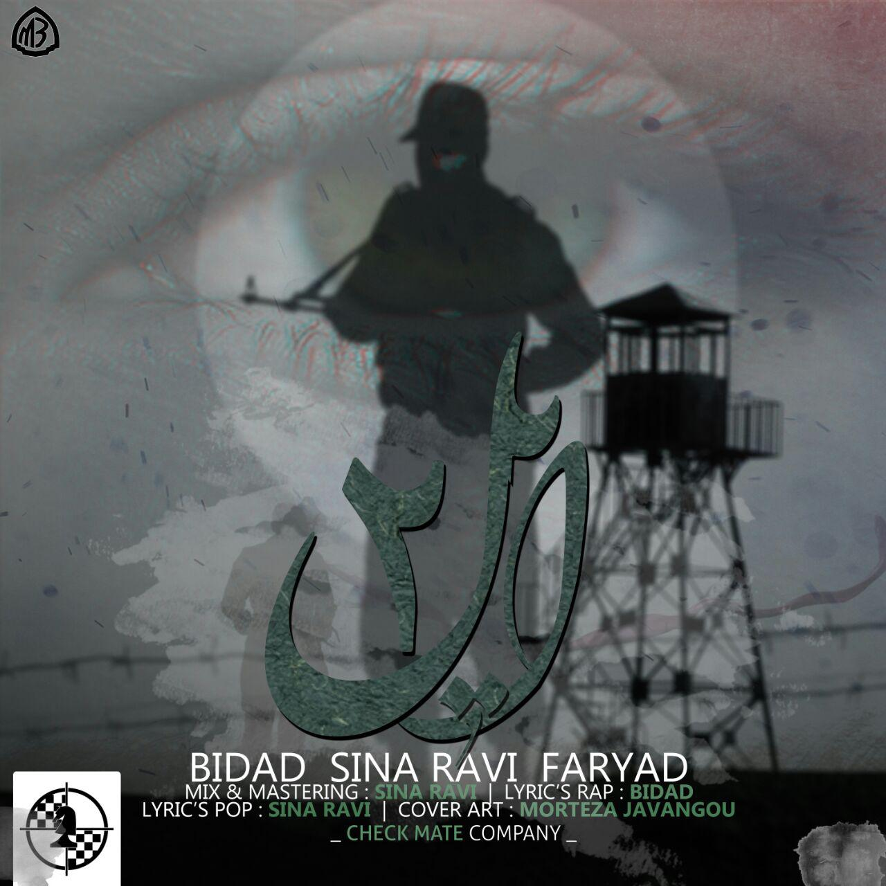 http://s9.picofile.com/file/8340118192/04Bidad_Ft_Sina_Ravi_Ft_Faryad_2_iL.jpg