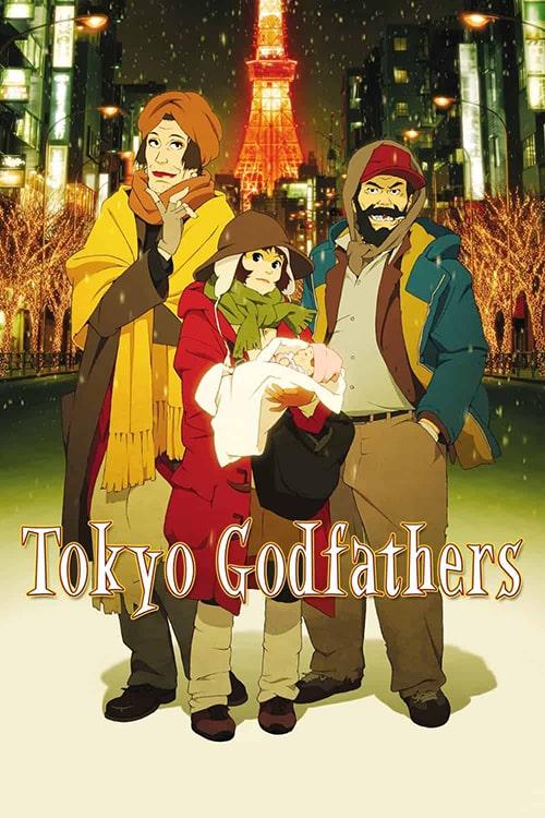 انیمیشن پدرخواندههای توکیو