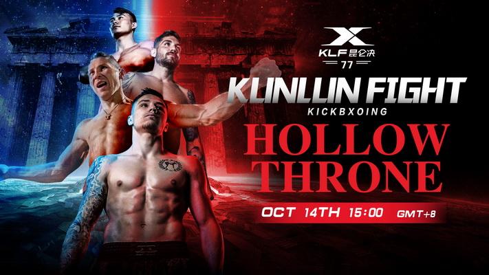 دانلود مسابقات کیک بوکسینگ | Kunlun Fight 77