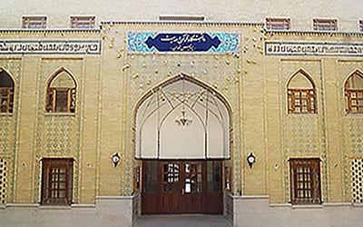 دانشگاه های مجازی علوم قرآن وحدیث