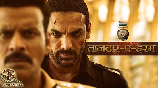 دانلود فیلم هندی satyameva jayate 2018 پیروزی تنها حقیقت است با زیرنویس فارسی