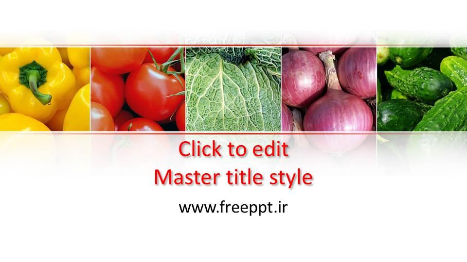 قالب پاورپوینت معرفی سبزیجات