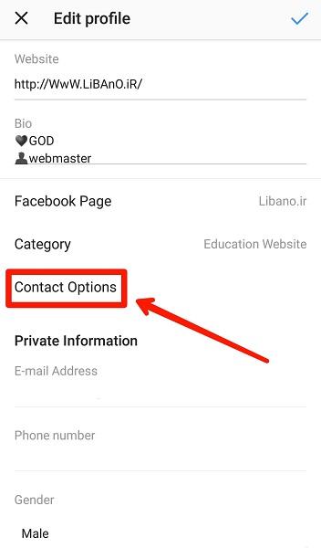 آموزش ویرایش مشخصات بیزینس پروفایل اینستاگرام بدون نیاز به متصل شدن به فیسبوک